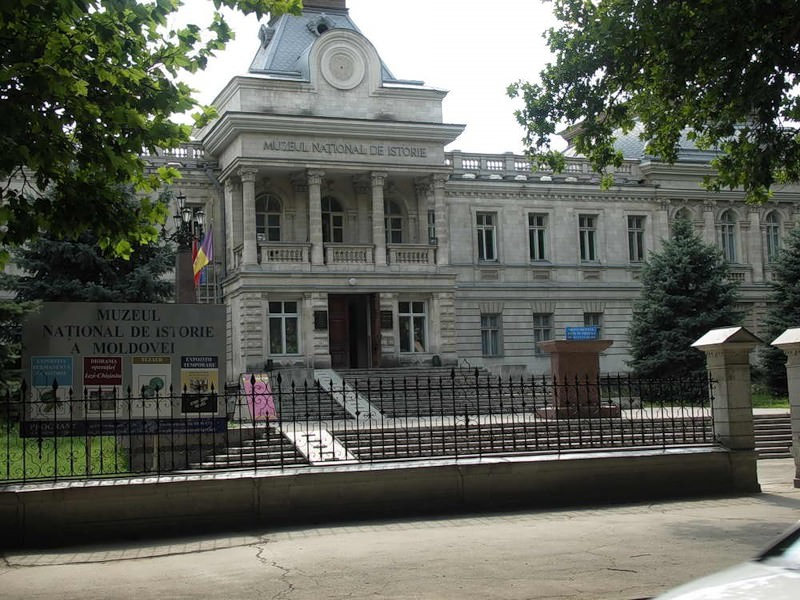Кишинев - скромная столица Молдавии.