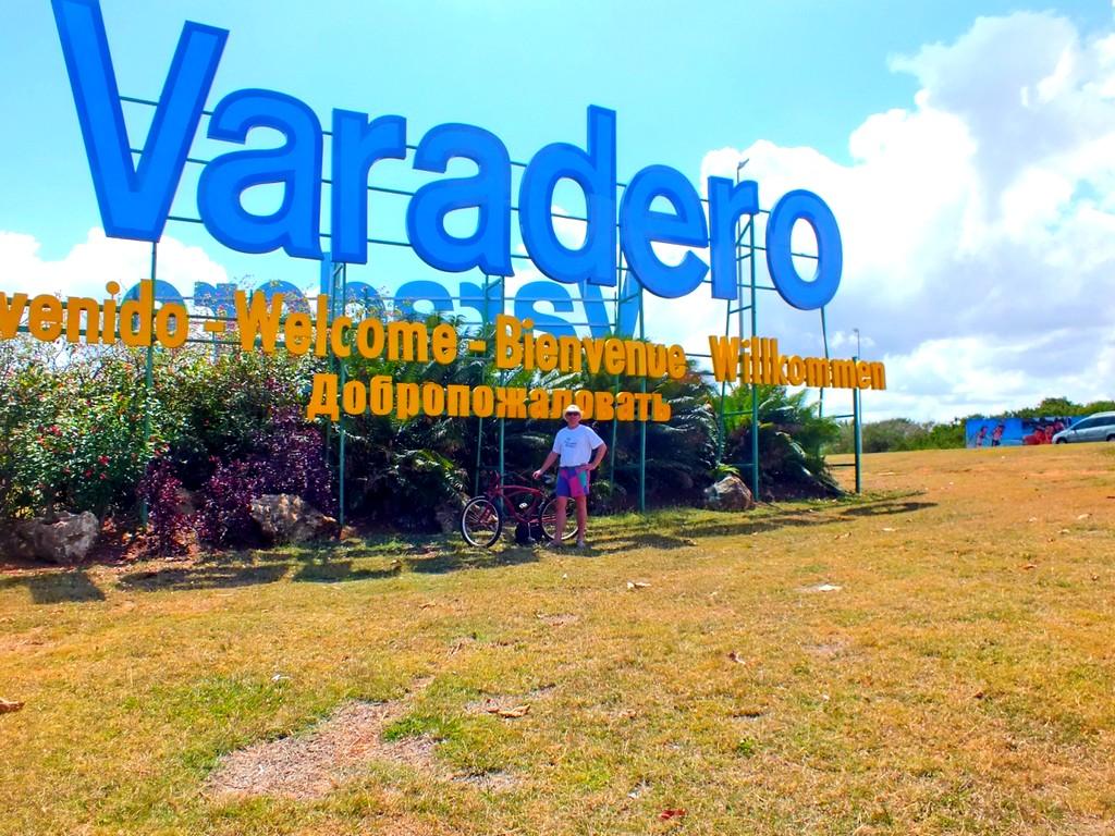 Незабываемые дни в Варадеро