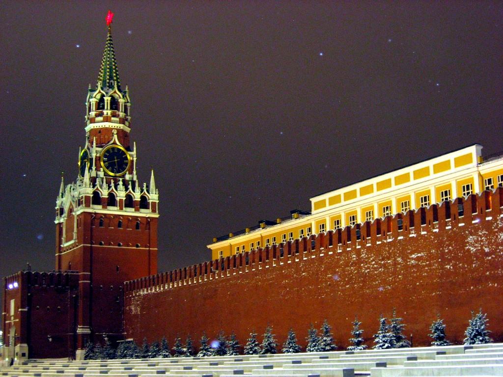 Фото Кремля и Красной площади в Москве.