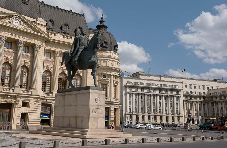 В Бухарест на выходные