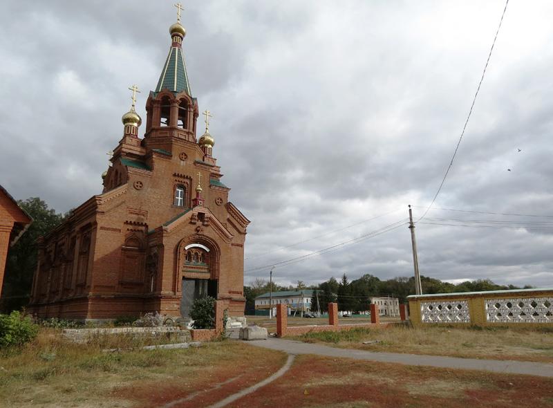 Село Хреновое