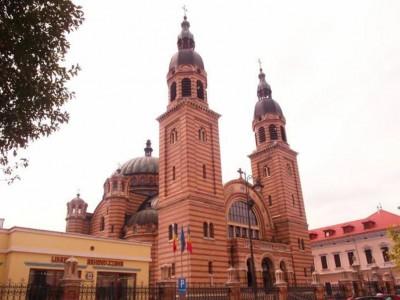 Сибиу, Трансильвания