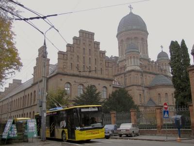 Автостоп в Черновцы